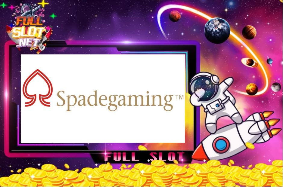 รีวิวเกมส์ค่าย Spade gaming