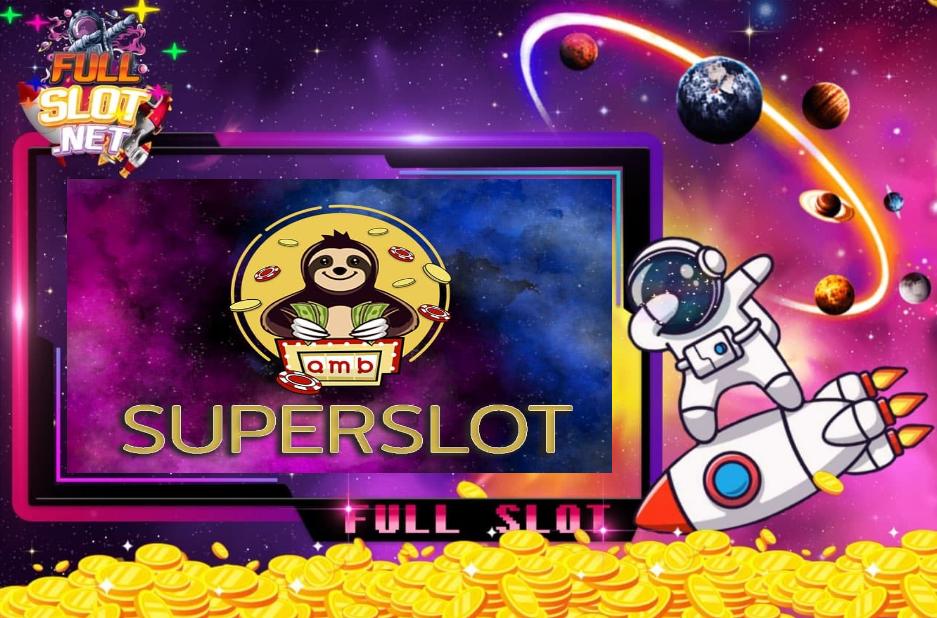 SUPERSLOT สล็อตเว็บตรง